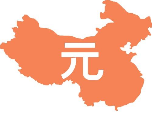 Yuan-and-China-1